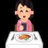ダイエット料理 8日目